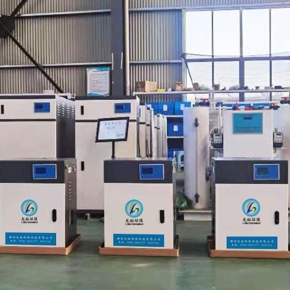 新建PCR实验室污水处理设备