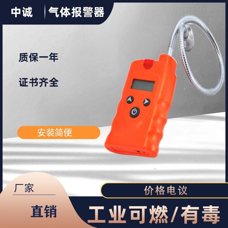 手持式(NH3)氨气浓度泄露报警器