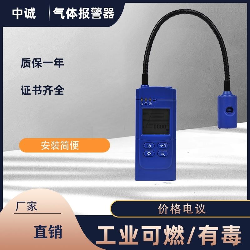 RBBJ-T二甲苯泄漏检测仪