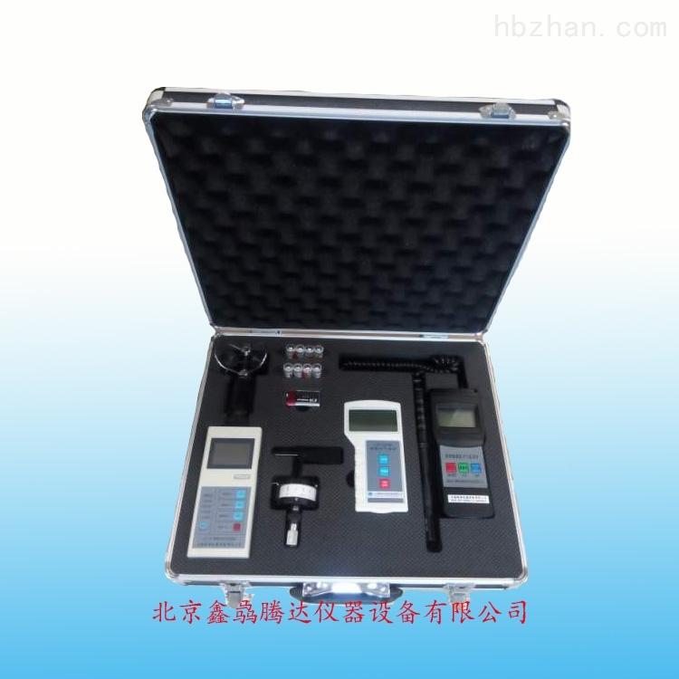 FY-S型数字综合气象仪 小型气象站
