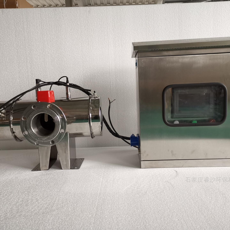 茂名市中压紫外线消毒器设备