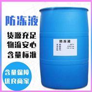 HB-508锅炉循环水防冻液应用介绍