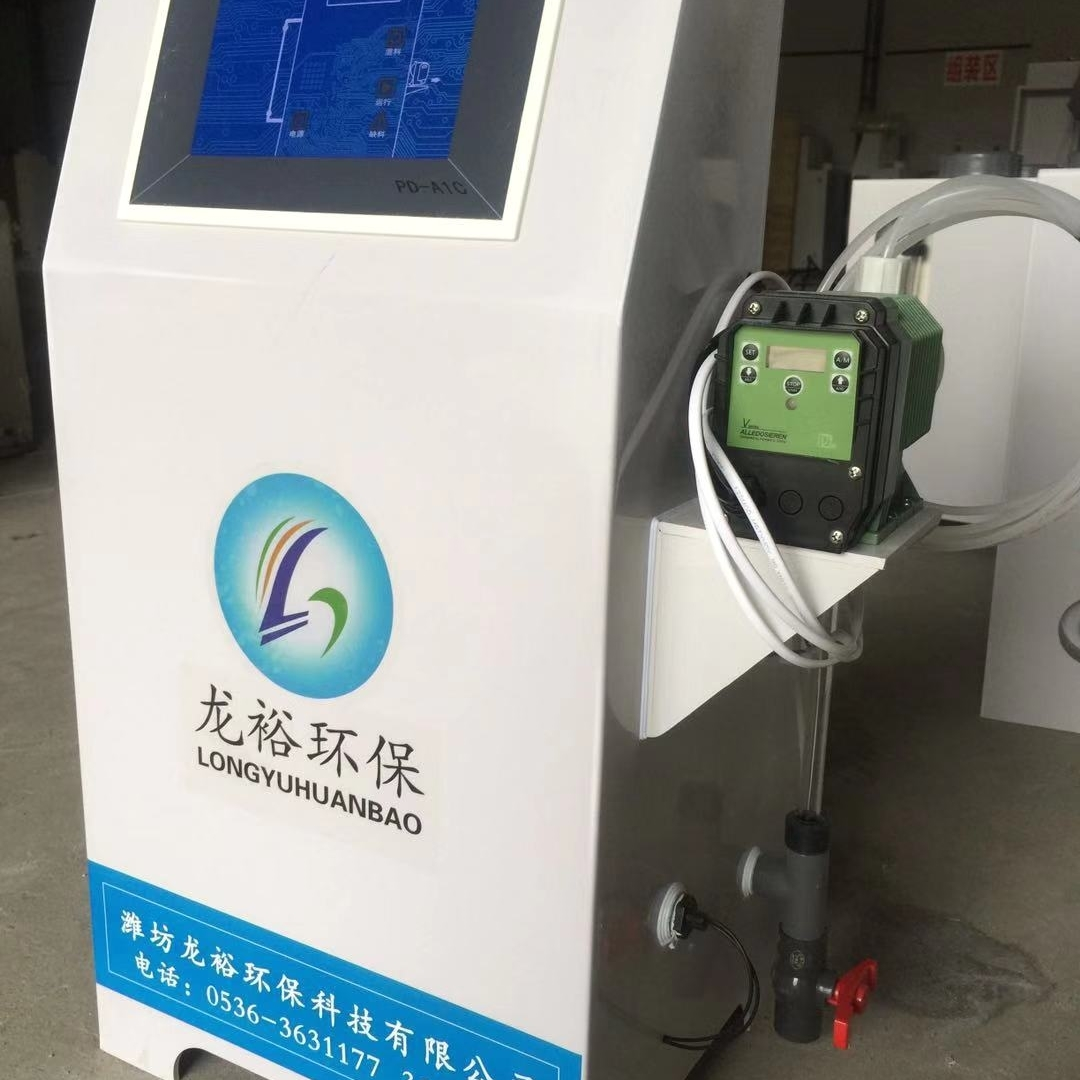 邳州乡镇卫生院污水处理设备