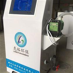 LYYTH邳州乡镇卫生院污水处理设备