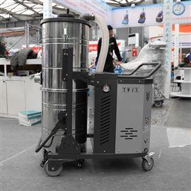 集尘器分离式上下桶工业吸尘器