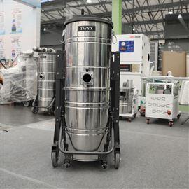 重型集尘全风SH重型高压吸尘器