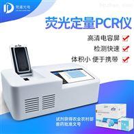 JD-PCR非洲猪瘟检疫检测设备