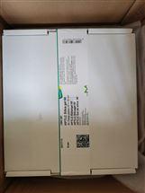 默克Merck高效HPTLC薄层硅胶层析板