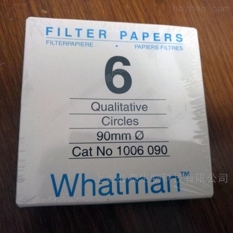 Whatman 沃特曼 6号定性滤纸 Grade 6