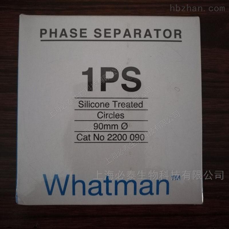 whatman 1PS析相纸 疏水性的高级滤纸 直径90mm
