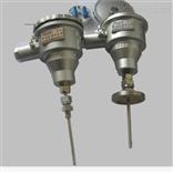 JHWRN-240石油化工防爆热电偶
