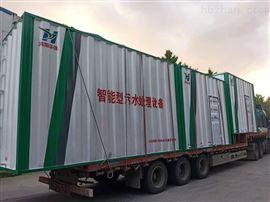 wsz-50污水处理设备一体化多范围使用