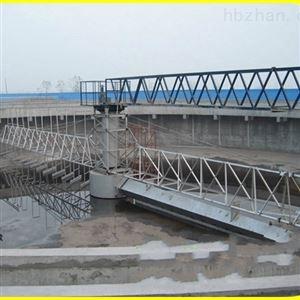 HT长沙水厂污泥池中心传动污泥浓缩机