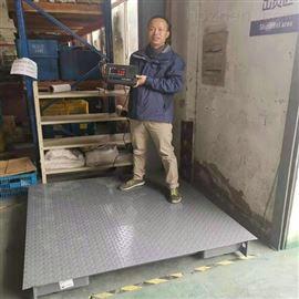 邳州2噸電子地磅,電子磅秤,電子臺秤銷售