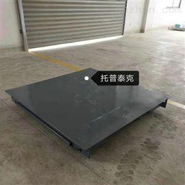 吳江5噸電子地磅,3T電子磅秤,2T電子臺稱