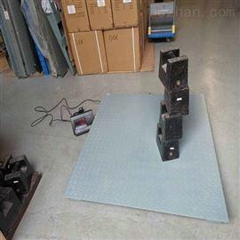 姜堰1噸電子地磅,3T電子臺稱,5T電子磅秤