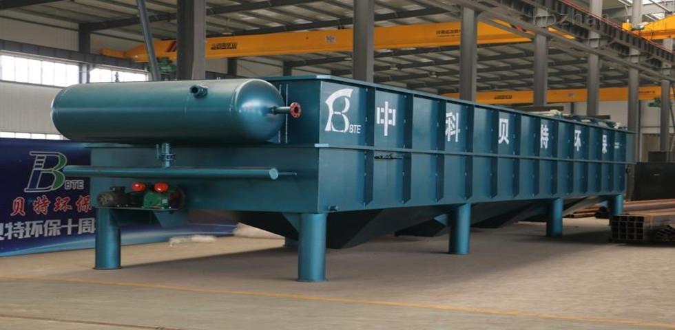 食品废水气浮机设备安装验收完毕出水达标排放