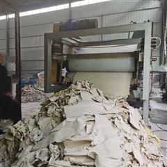 SL环保定制污泥脱水机