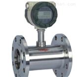 JHLWGY涡轮流量计的选型与规格,*
