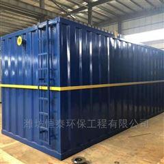 ht-200一体化污水处理设备的原理及操作