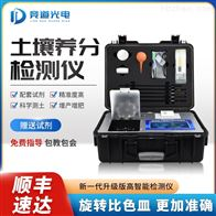 JD-GT4多功能土壤检测仪