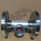 SG-YL叶轮水流指示器