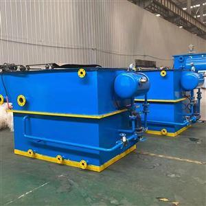 喷漆废水处理设备平流式气浮机