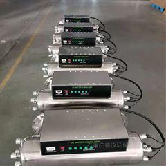 三明市QL30-30紫外线消毒器