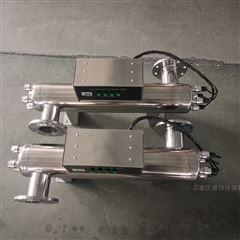 龙岩市QL30-30紫外线消毒器