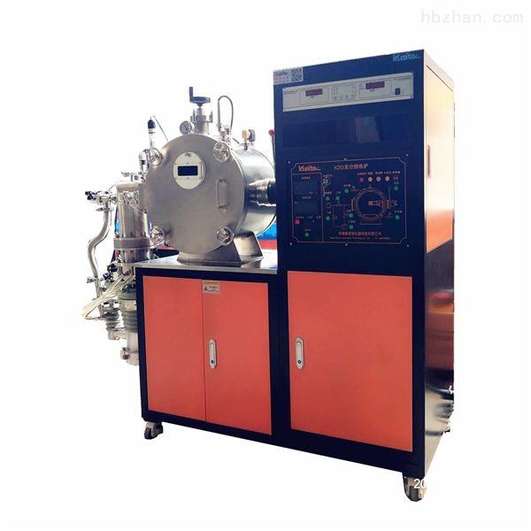 酷斯特科技500g真空熔炼炉感应炉