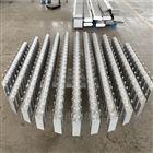 不锈钢液体收集器 分布器