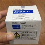 PP-47日本Advantec 47mm聚丙烯可换膜针头滤器