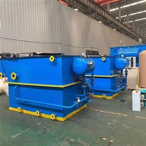 平流式溶气气浮机喷漆废水处理设备