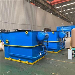 HT平流式溶气气浮机养殖屠宰废水处理