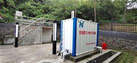wsz-65.5组合成套制造一体化智能污水处理设备