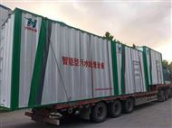 wsz-60绿化洒水一体化地埋式污水处理设备