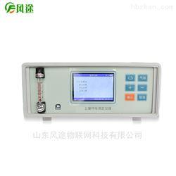 FT-HX20测定果蔬呼吸强度的仪器