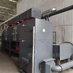 KT催化燃烧废气处理设备