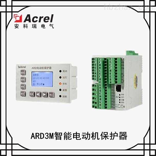 低压电动机保护器怎么选型