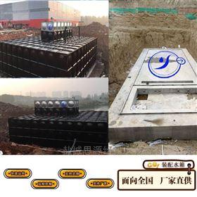 徐州消防箱泵一体化 抗浮式BDF装配地埋水箱