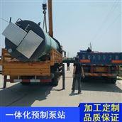 高速路一体化提升泵站设备