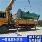 服务区一体化预制泵站设备