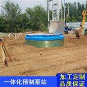 凌科环保 智能型一体化提升泵站