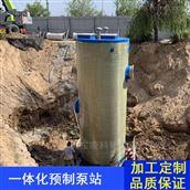 凌科环保 玻璃钢一体化预制提升泵站