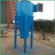 MC-230旋风除尘器细微环保除尘