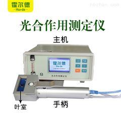 HED-GH20光合测定仪价格