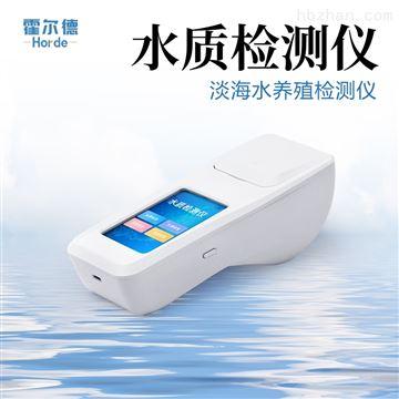 HED-S06便携式多参数水质测定仪