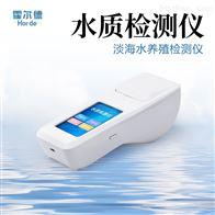 HED-S06便携式泳池水质检测仪