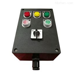 带灯按钮挂式三防操作柱