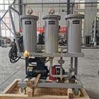 YL-30油路不锈钢过滤便携式柴油防爆滤油机